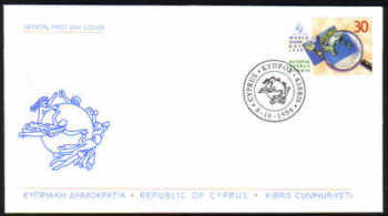 Cyprus Stamps SG 960 1998 World Stamp Day - Official FDC