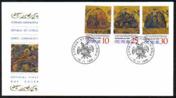 Cyprus Stamps SG 961-63 1998 Christmas - Official FDC