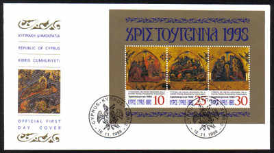 Cyprus Stamps SG 964 MS 1998 Christmas - Official FDC