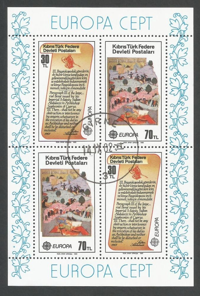 North Cyprus Stamps SG 122 MS 1982 Turkish landings - CTO USED (L118)