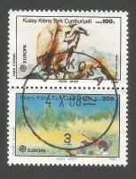 North Cyprus Stamps SG 187 MS 1986 Europa Nature and the Environment - USED (L120)