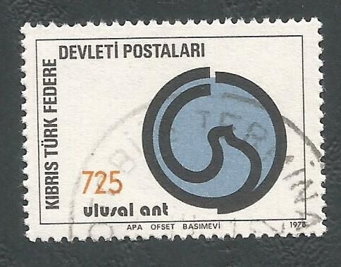 North Cyprus Stamps SG 070 1978 725k - USED (L054)