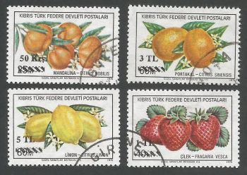 North Cyprus Stamps SG 074-77 1979 Surcharge - USED (L056)