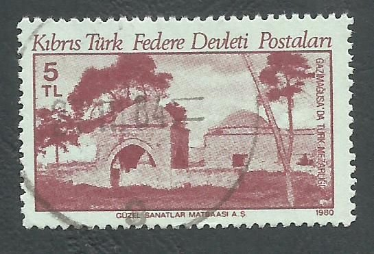 North Cyprus Stamps SG 095 1980 5tl - USED (L063))