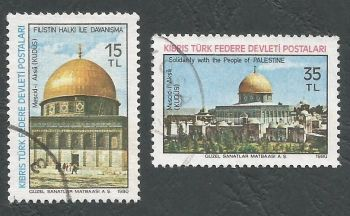 North Cyprus Stamps SG 101-02 1980 Palestinian - USED (L065)