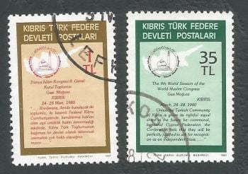 North Cyprus Stamps SG 103-04 1981 Islamic - USED (L066)