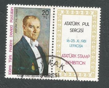 North Cyprus Stamps SG 105 1981 Ataturk Stamp Exhibition Lefkosia - USED (L067)