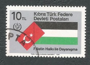 North Cyprus Stamps SG 120 1981 Palastinian Solidarity - USED (L075)