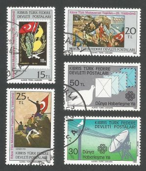 North Cyprus Stamps SG 135-39 1983 Anniversaries and Events - USED (L084)