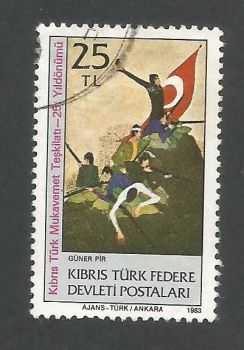 North Cyprus Stamps SG 137 1983 25TL - USED (L085)