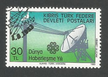 North Cyprus Stamps SG 138 1983 30TL - USED (L088)