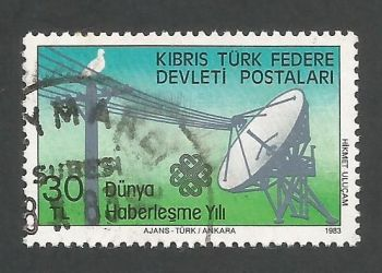 North Cyprus Stamps SG 138 1983 30TL - USED (L087)