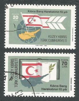 North Cyprus Stamps SG 154-55 1984 10th anniversary of the Turkish Landings - USED (L097)