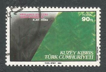 North Cyprus Stamps SG 156 1984 Forestry - USED (L098)