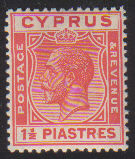 Cyprus Stamps SG 120 1925 One and 1/2 Piastre King George V - MLH