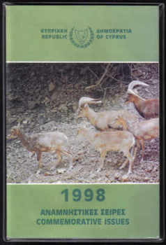 Cyprus Stamps 1998 Year Pack Commemoratives - MINT