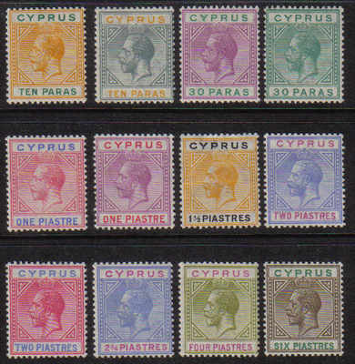 Cyprus Stamps SG 085-96 1921-23 King George V - MLH (d780)