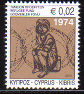 2010 Refugee Tax Fund Stamp