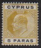 Cyprus Stamps SG 060 1908 5 Paras - MH (G520)