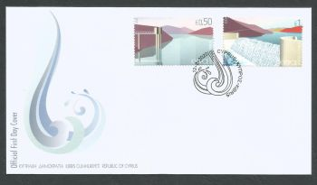 Cyprus Stamps SG 2020 (b) Water reservoirs - Official FDC