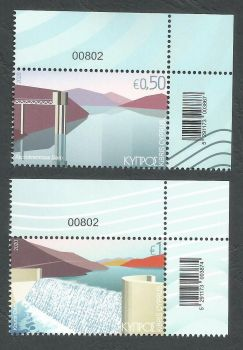 Cyprus Stamps SG 2020 (b) Water reservoirs Control numbers - MINT