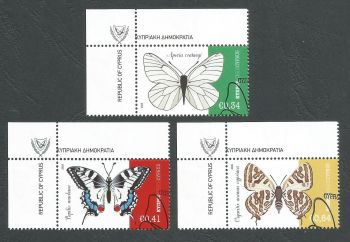 Cyprus Stamps SG 2020 (a) Butterflies of Cyprus - CTO USED (L130)