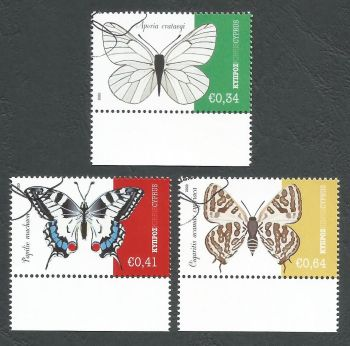 Cyprus Stamps SG 2020 (a) Butterflies of Cyprus - CTO USED (L129)