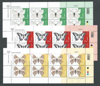 Cyprus Stamps SG 2020 (a) Butterflies of Cyprus Full sheets - MINT