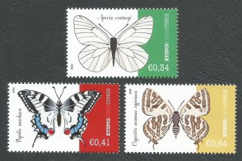 Cyprus Stamps SG 2020 (a) Butterflies of Cyprus - MINT