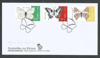 Cyprus Stamps SG 2020 (a) Butterflies of Cyprus Official FDC - MINT