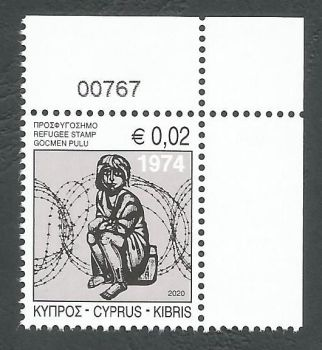 Cyprus Stamps 2020 Refugee Fund Tax - Control numbers MINT