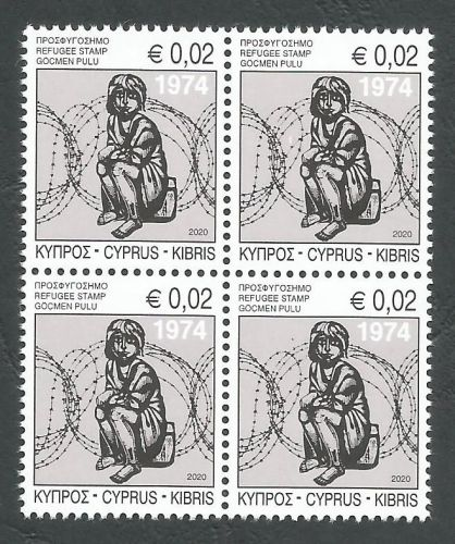 Cyprus Stamps 2020 Refugee Fund Tax - Block of 4 MINT