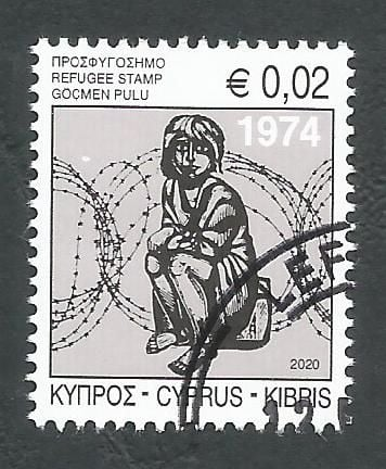 Cyprus Stamps 2020 Refugee Fund Tax - CTO USED (L137)