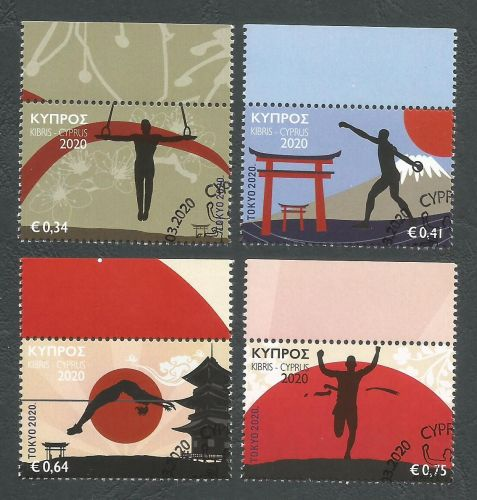 Cyprus Stamps SG 2020 (d) Olympic Games Tokyo 2020 - CTO USED