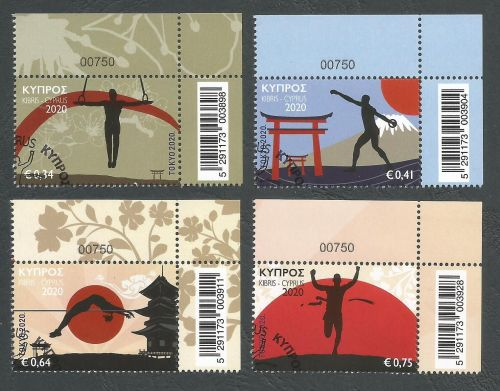 Cyprus Stamps SG 2020 (d) Olympic Games Tokyo 2020 - CTO USED (L148)