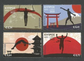 Cyprus Stamps SG 2020 (d) Olympic Games Tokyo 2020 - MINT