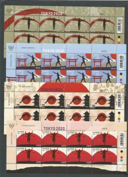 Cyprus Stamps SG 2020 (d) Olympic Games Tokyo 2020 - Full sheet MINT