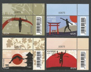 Cyprus Stamps SG 2020 (d) Olympic Games Tokyo 2020 - Control numbers MINT