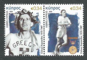 Cyprus Stamps SG 2020 (c) Marathon runner Stelios Kyriakides - Position one MINT