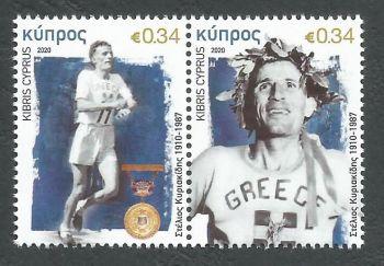 Cyprus Stamps SG 2020 (c) Marathon runner Stelios Kyriakides - Position two MINT