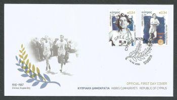 Cyprus Stamps SG 2020 (c) Marathon runner Stelios Kyriakides - Official FDC