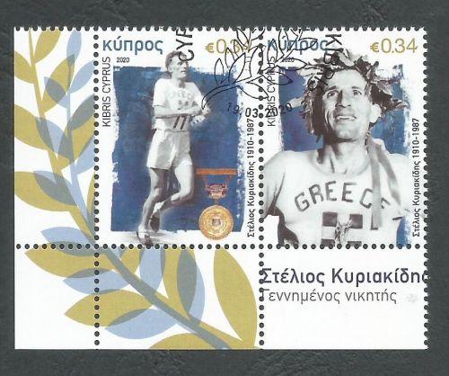 Cyprus Stamps SG 2020 (c) Marathon runner Stelios Kyriakides - CTO USED