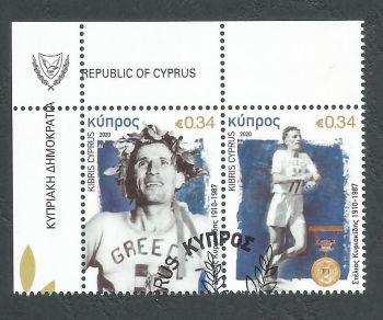 Cyprus Stamps SG 2020 (c) Marathon runner Stelios Kyriakides - CTO USED (L150)