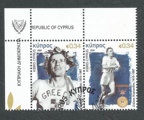 Cyprus Stamps SG 2020 (c) Marathon runner Stelios Kyriakides - CTO USED (L1