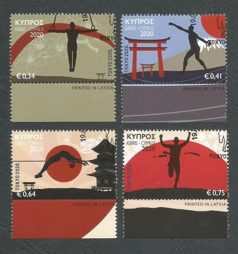 Cyprus Stamps SG 2020 (d) Olympic Games Tokyo 2020 - Control numbers CTO US