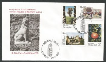 North Cyprus Stamps SG 422-25 1996 Tourism - Official FDC