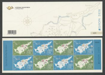 Cyprus Stamps SG 2020 (e) Europa Ancient Postal Routes - Booklet MINT