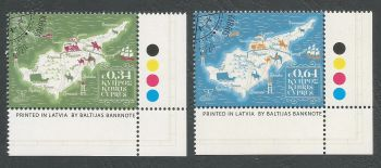 Cyprus Stamps SG 2020 (e) Europa Ancient Postal Routes - CTO USED (L165)