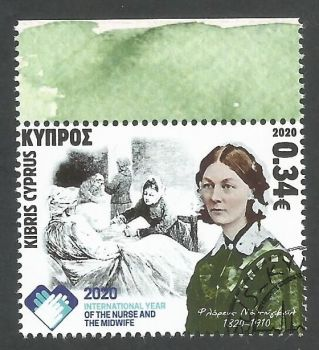 Cyprus Stamps SG 2020 (f) International year of the Nurse and Midwife and 200 years since the birth of Florence Nightingale - CTO USED (L158}