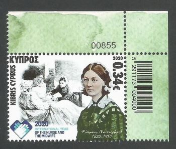 Cyprus Stamps SG 2020 (f) International year of the Nurse and Midwife and 200 years since the birth of Florence Nightingale - Control numbers MINT